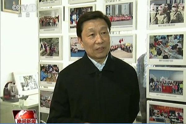 三晶集团及子公司得到国家副主席李源潮及青海省省长王建军的亲切关怀
