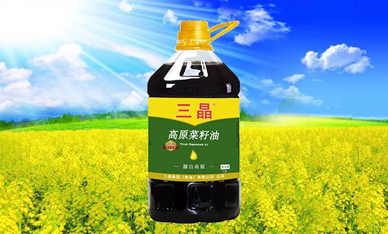 你买不到蓝天和白云,但你可以品味到高原阳光的味道! - 青海三晶菜籽油